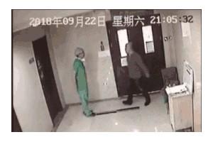 打医生获刑9个月北大医院妇产科医生被打案判决