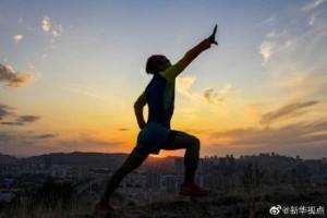 科普少数跑步也有助于健康